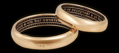 Золото8 -700x700