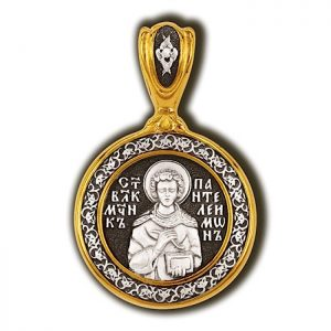 Saint Panteleimon pendant with prayer