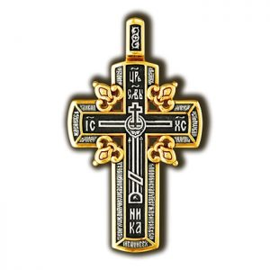 Calvary cross. Orthodox cross.