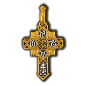 Cross blessed by pope - Chrism orthodox cross