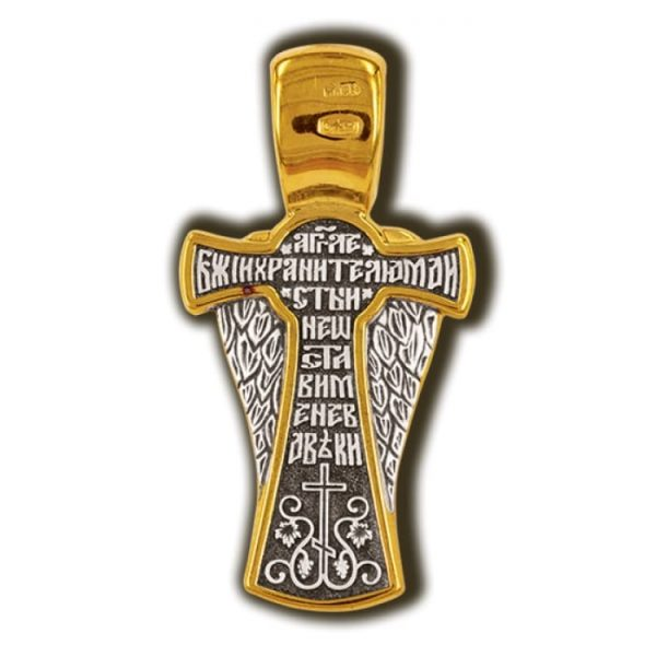 Gold plated cross pendant with Guardian angel