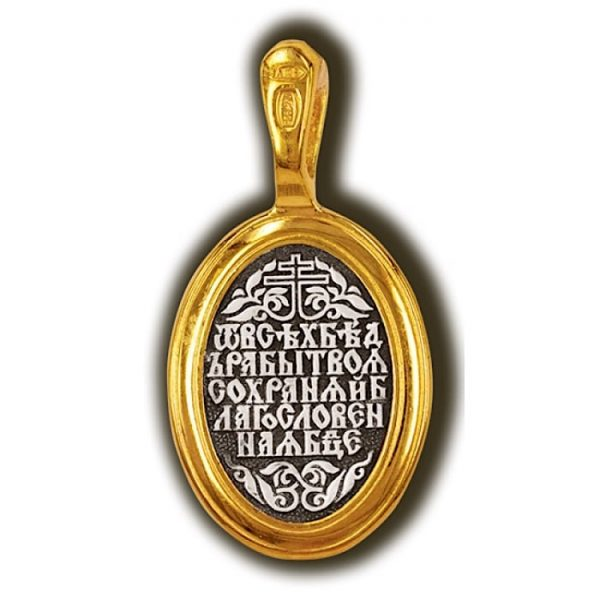 Blessed mother pendant