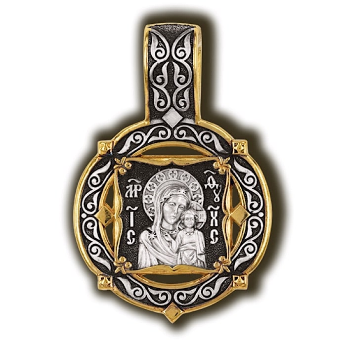 Virgin Mary and Jesus gold pendant