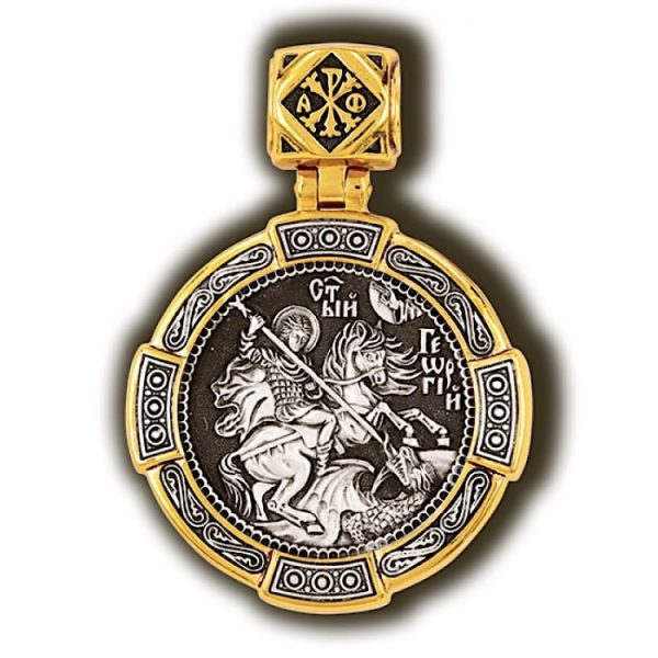 St George and the dragon pendant
