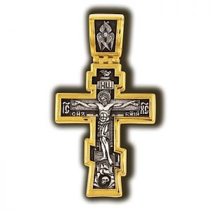 Crucifixion of Christ. Prayer May God be resurrected. Orthodox cross.