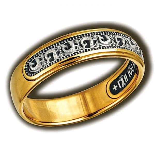 Christian fish ring jewelry with grapes
