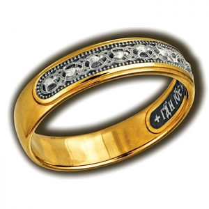 Jesus prayer ring