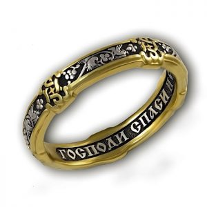 Christian ring for women - with prayer chant