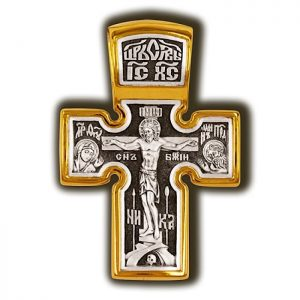 Russian orthodox church jewelry - cross