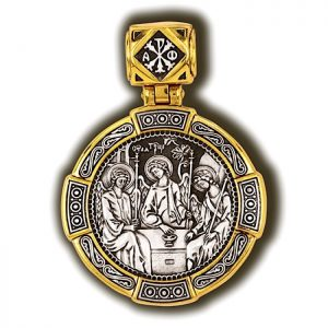 Christian pendant necklace - The Holy Trinity