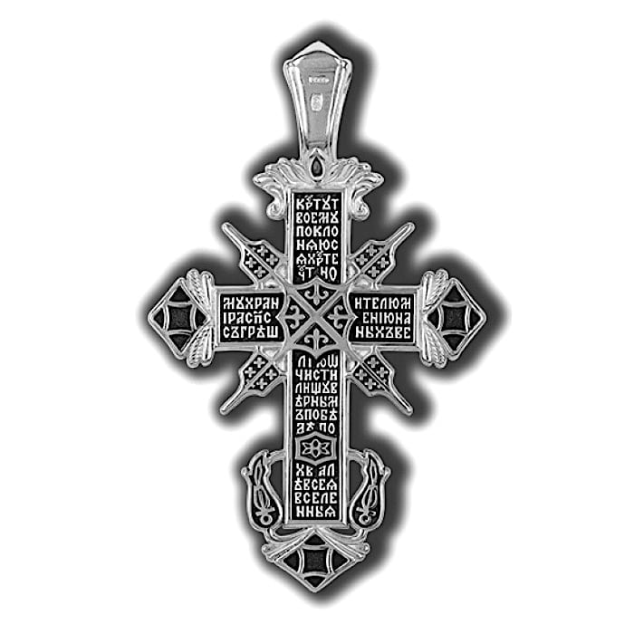 Solid silver crucifix