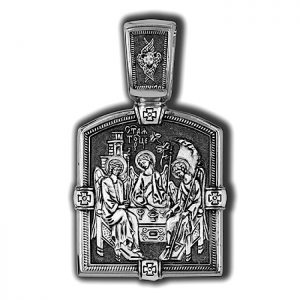 Bible pendant - The Holy Trinity