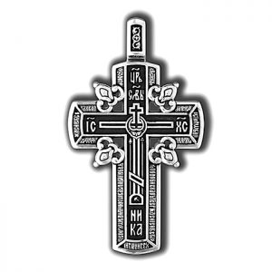 Calvary Cross.