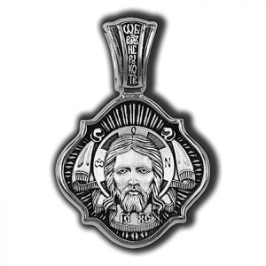 Sterling silver jesus pendant with prayer