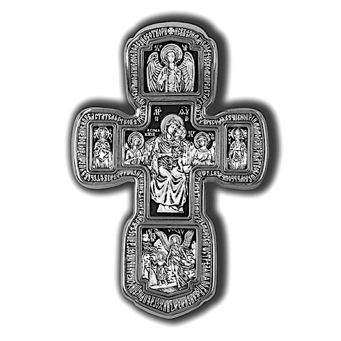 Large silver cross jewelry
