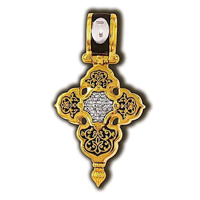 Russian orthodox crosses for sale