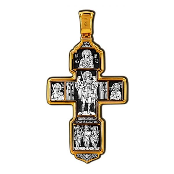 Mens gold crucifix pendant with silver