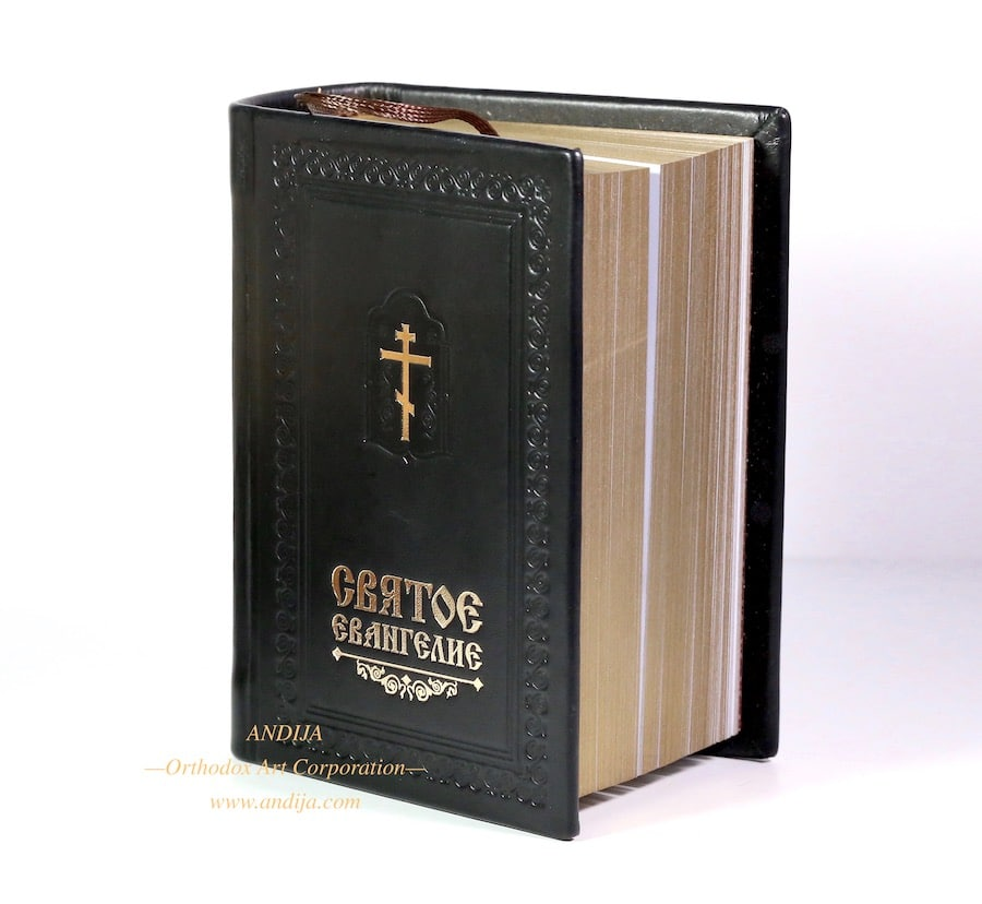 Orthodox gospel book