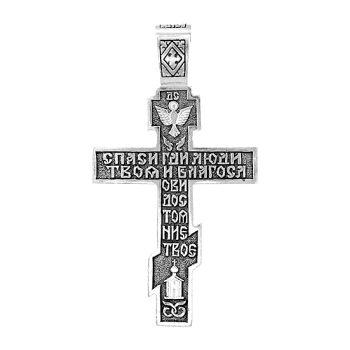 Mens sterling silver crucifix