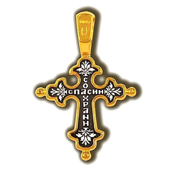 Jesus christ on cross pendant