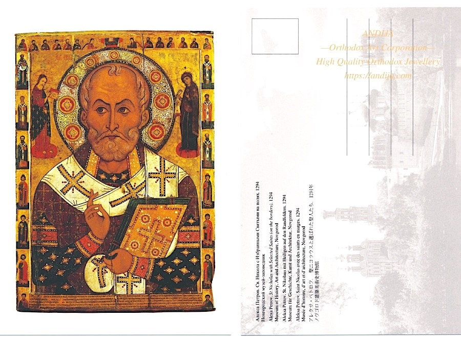 Saint prayer cards