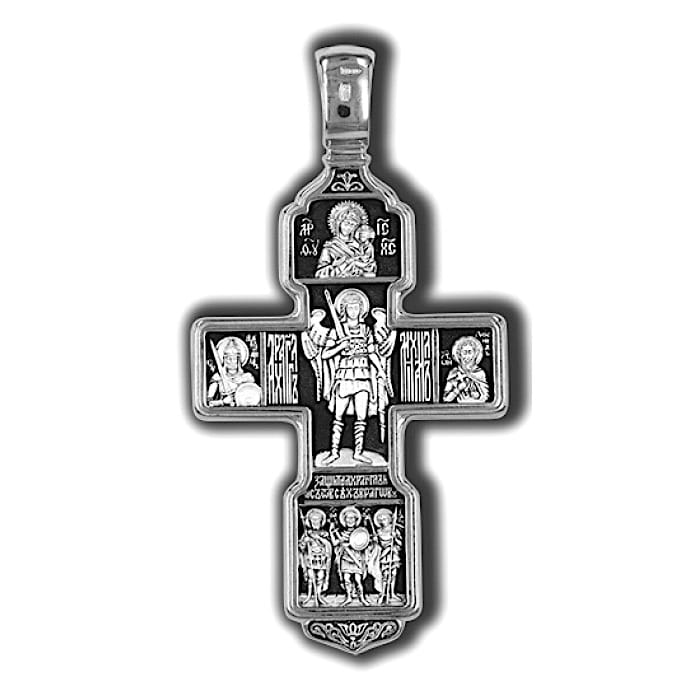 Silver cross pendant only
