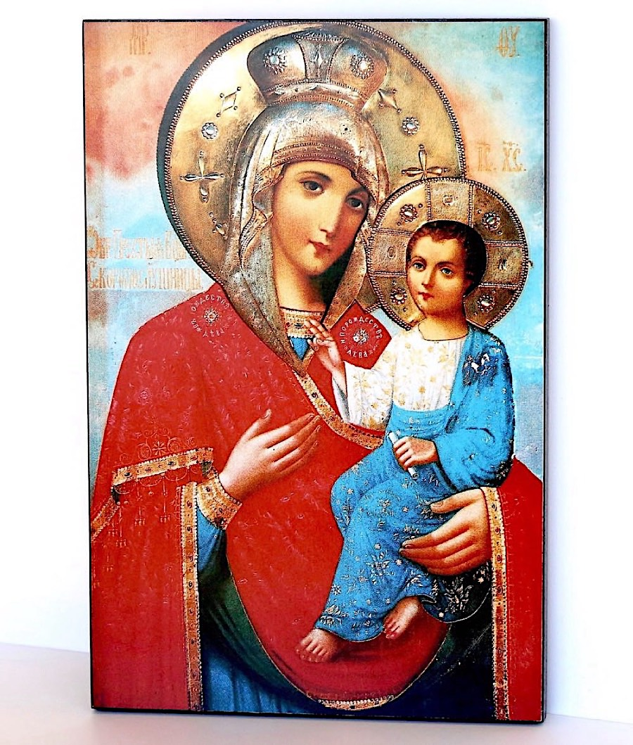 "Icon of the Most Holy Theotokos ""She Who Is Quick to Hear"" (The Quick Helper)"