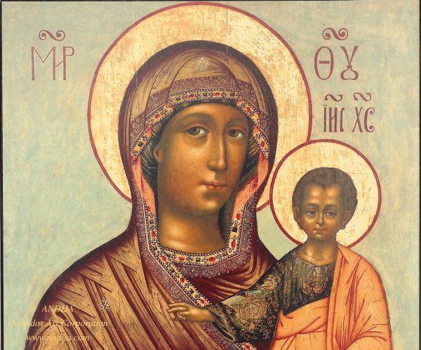Rare Russian orthodox icon